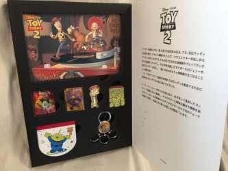 Toy Story 2 / Tarzan