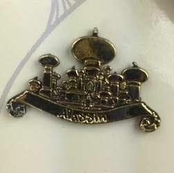 Aladdin - Sultan's Palace