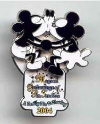 A Family Pin Gathering 2004
