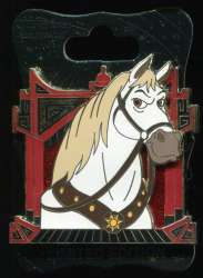 Year of the Horse - Maximus