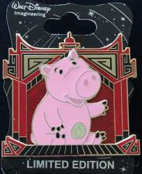 Year of the Pig - Hamm