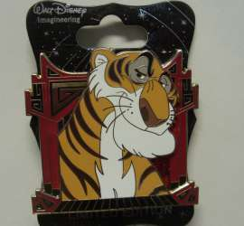 Year of the Tiger - Shere Khan