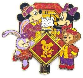 Mickey, Minnie, Duffy and Stella Lou