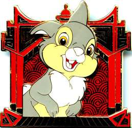 Year of the Rabbit - Thumper