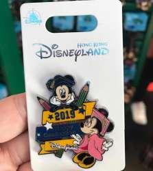 Happy Graduation 2019 - Minnie & Mickey