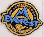 Expedition Everest Patch Pin