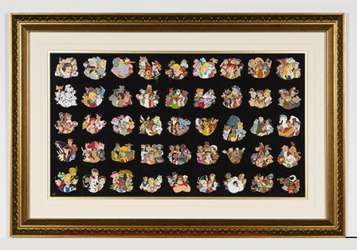 Character Clusters Artist Proof Framed Set 45 pins