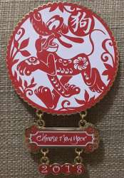 WDI Chinese New Year Pluto 2018 Year of the Dog