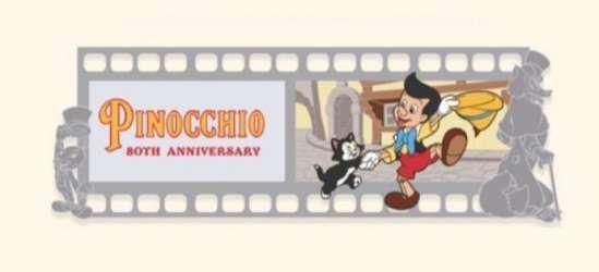 Anniversary Film Strip