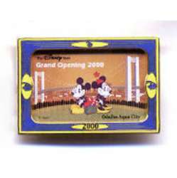 Grand Opening 2000