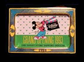 Grand Opening 1993