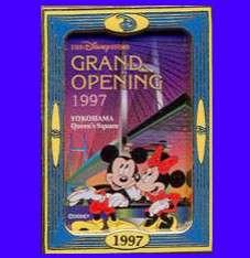 Grand Opening 1997