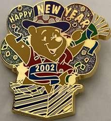 Pooh Happy New Year