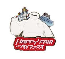 Happy Fair