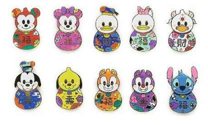 Disney Parks - Year of the Ox Mystery Collection