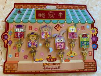 Year of the Ox Duffy and Friends Set