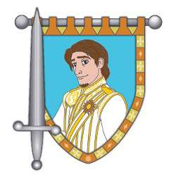 Heroes Sword & Banners Series