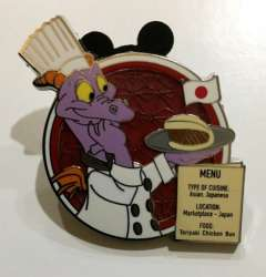 EPCOT International Food and Wine Festival 2021 - Figment Mystery Set