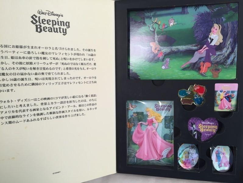 Sleeping Beauty / Toy Story